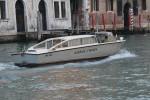 Venezia - Guardia di Finanza - VAI404