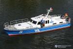 Polizei Hessen - Hessen 5