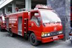 Denpasar - Feuerwehr - TLF