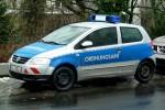 Ordnungsamt Gießen - VW Fox