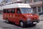 Harbin - BF - GW-L