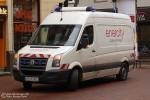 Enercity - Stadtwerke Hannover AG - Entstördienst