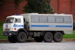 Moskau - Polizija - sMkw