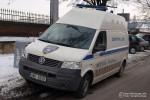 Brno - Městská Policie - Tierfänger