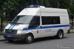 Sankt Petersburg - Polizija - BefKw