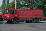Cluj-Napoca - Pompieri - STLF