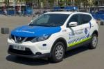 Barcelona - Policía Portuaria - FuStW - V-100