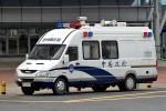 Shenzhen - Police - BeDoKw