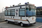 Beijing - Police - Mobile Wache