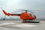 D-HGSK (c/n: S-918) (a.D.)