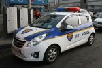 Seoul - Police - FuStW