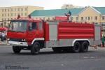 Harbin - BF - GTLF