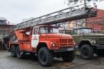 Batumi - Emergency Management Agency - DL