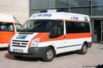 Krankentransport ADG - KTW