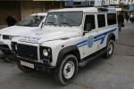 al-Chalīl - Palestinian Civil Police Force - FuStW