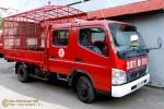 Colombo - Fire Service - MZF