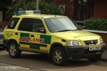 Belfast - Northern Ireland Ambulance Service - NEF