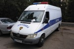 Tbilisi - Patrol Police Department - leLKW