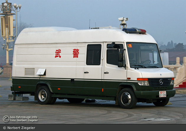 Beijing - People's Armed Police - Übertragungswagen