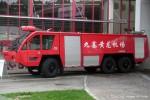 Sichuan Jiuzhaihuanglong Airport - FW - FLF