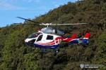 LX-HMD (c/n: 900-00033)