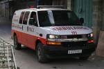 al-Chalīl - Palestine Red Crescent Society - RTW