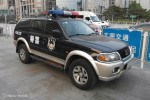 Beijing - Police - FuStW - A8091