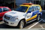 Arrecife - Consorcio de Seguridad y Emergencias - ELW - VC32
