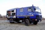 Heros Cottbus 25/53 (a.D.)