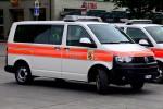 Bern - KaPo Bern - Patrouillenwagen - 484