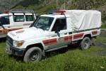 Qasbegi - Emergency Management Agency - MZF - 1038