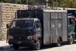 al-Qāhira - Police - SW