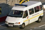 Budapest - Airport Security - MTW