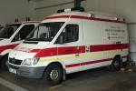 Rotkreuz Wismar 35 12/83-01 (a.D.)