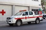 Eivissa - Cruz Roja Española - MZF - R-71.2