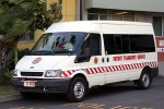 Cairns - Queensland Ambulance Service - KTW