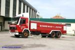 Loures - Bombeiros Voluntários - GTLF - VTTU - 03