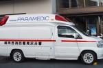 Takizawa - RTW