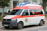Krankentransport Easy Ambulance - KTW (B-EA 570)