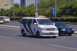 Beijing - City Urban Administrative and Law Enforcement Bureau - 16215 - BeDoKw