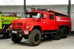 Welzow - Feuerwehrmuseum Welzow - TLF 24
