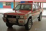 Bandar Seri Begawan - BFRD - Bandar Seri Begawan - MPV 3