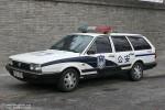 Beijing - Police - FuStW - 3108