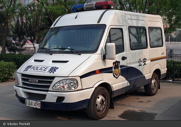 Beijing - Police - 4149 - GefKw