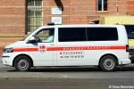 Krankentransport Pochanke - KTW