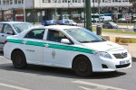 Lisboa - Guarda Nacional Republicana - FuStW