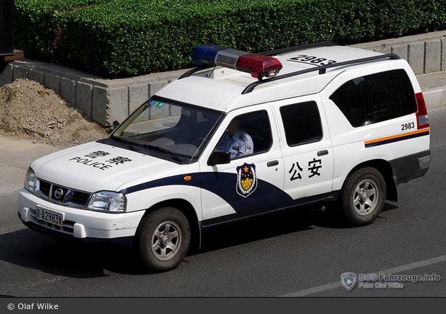 Beijing - Police - 2983 - FuStW