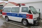 Timaru - NZ Fire Service - MTW - Timaru 8029