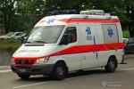 Baden - Kantonsspital - RTW - Kaba 22 (a.D.)