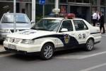 Shenzhen - Police - FuStW - 1574